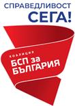 БСП-Търговище лого