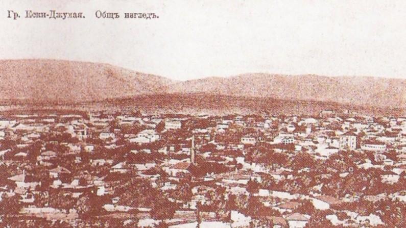 Търговище в началото на ХХ век! Изглед от Изток.