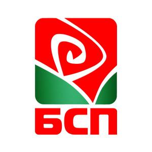 Отчетно-изборна кампания на БСП-Търговище