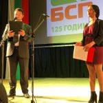 125 години организирано социалистическо движение чества БСП-Търговище