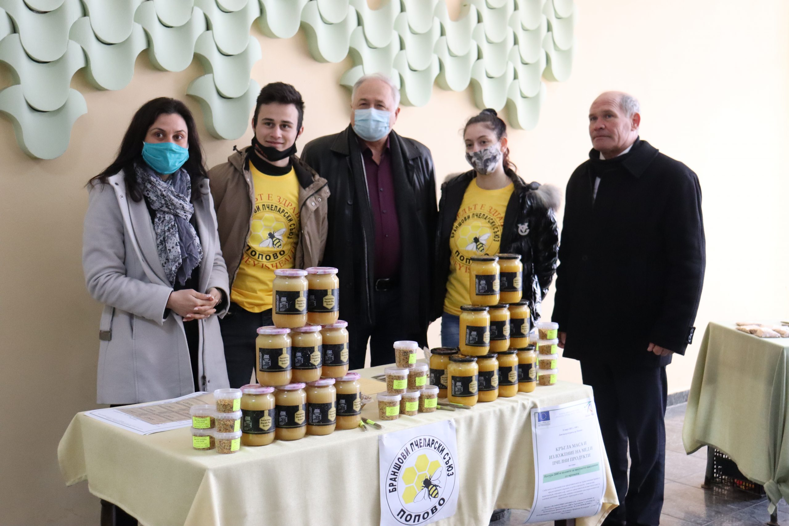 ген. Кольо Милев: Държавата е длъжник на пчеларите