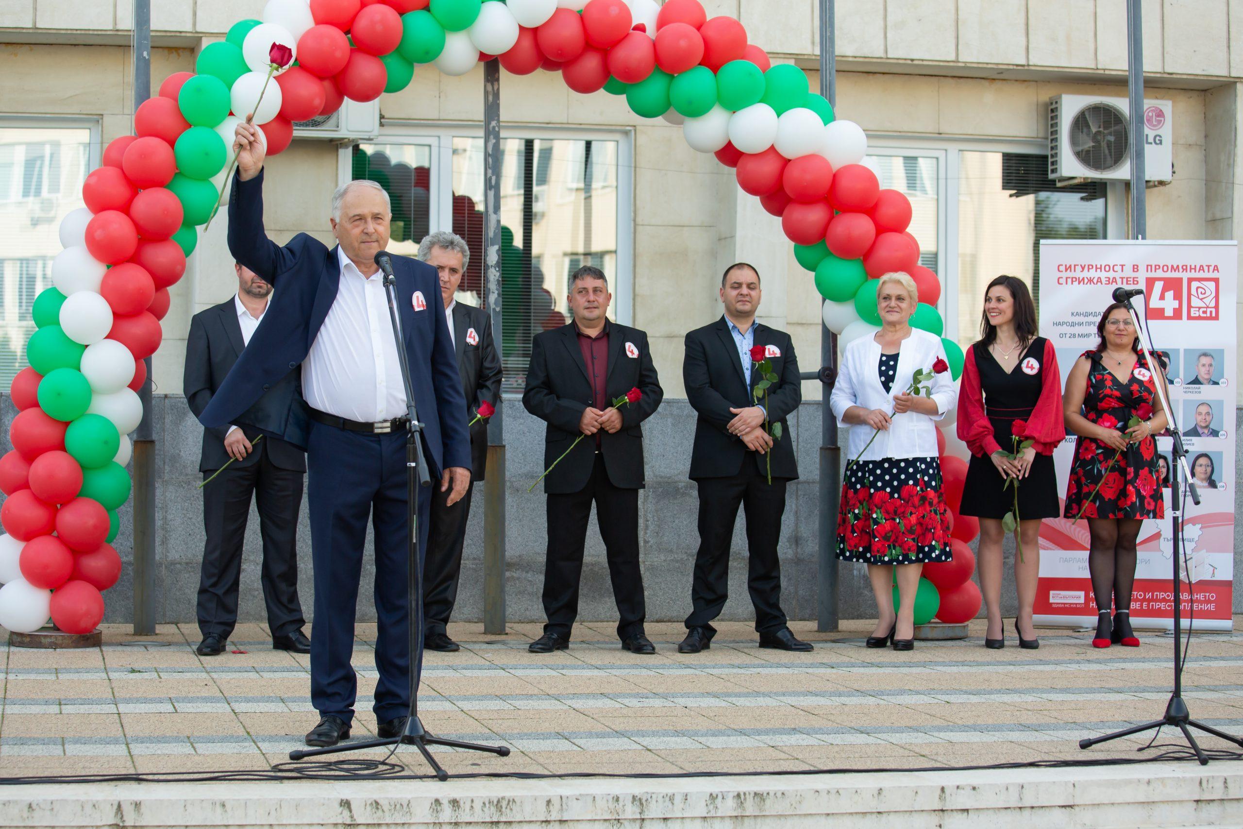 """""""БСП за България"""" с позитивно начало на кампанията пред пълен със съмишленици площад в Търговище!"""