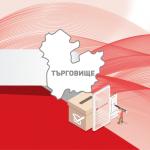 Как се гласува машинно - БСП с акция сред избирателите в Търговищко